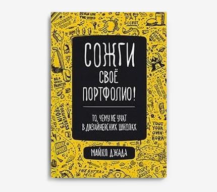 книга-превью_430