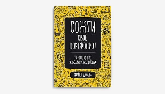 книга-превью_portfolio
