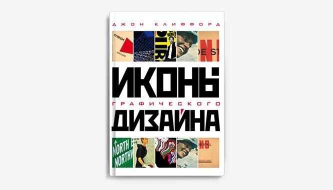 book_7