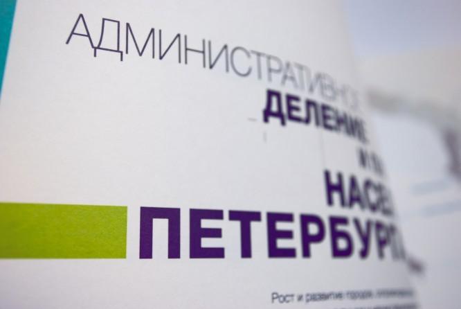 ekologicheskij-albom-sankt-peterburga_24