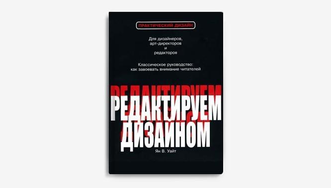 книга-превью_2