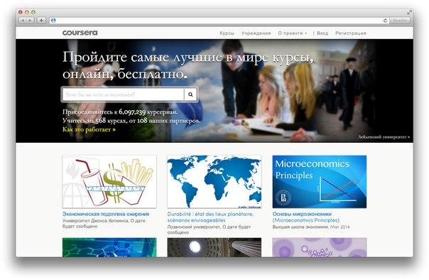 12-sajtov-s-onlajn-kursami-po-veb-dizajnu_1