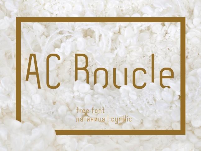 AC Boucle
