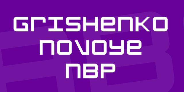 grishenko_novoye_nbp_font_1_big