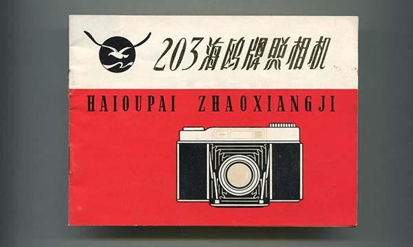 meishuti-70s