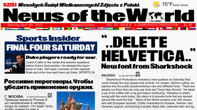 news_of_the_world_font_1_big