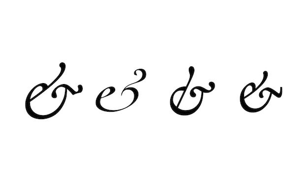 znakomtes-ampersand-ili-istoriya-odnogo-simvola_5