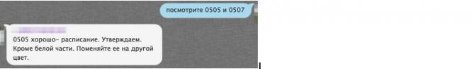 8165ffb733284502a8c3d214e5bbf8a3