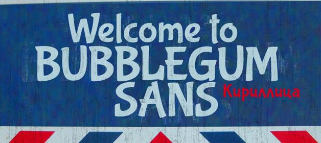 Bubblegum-Sans