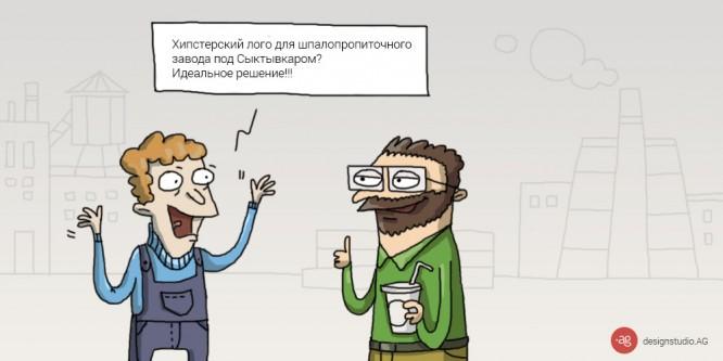 idealniy-zakazchik-dizainera-03