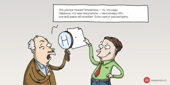 idealniy-zakazchik-dizainera-06