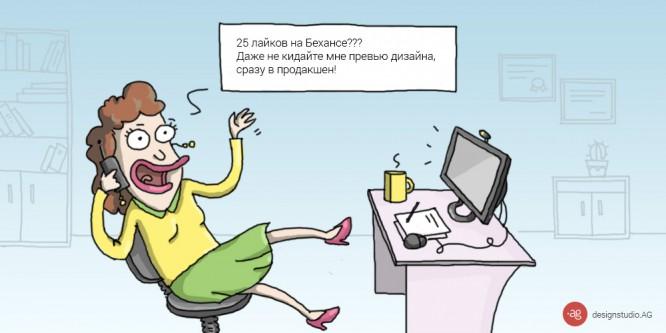 idealniy-zakazchik-dizainera-07