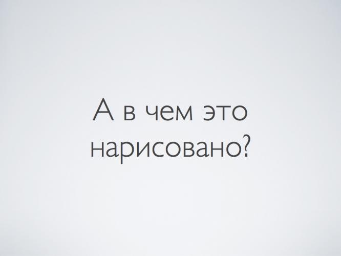 7266947976_70584a64e5_o