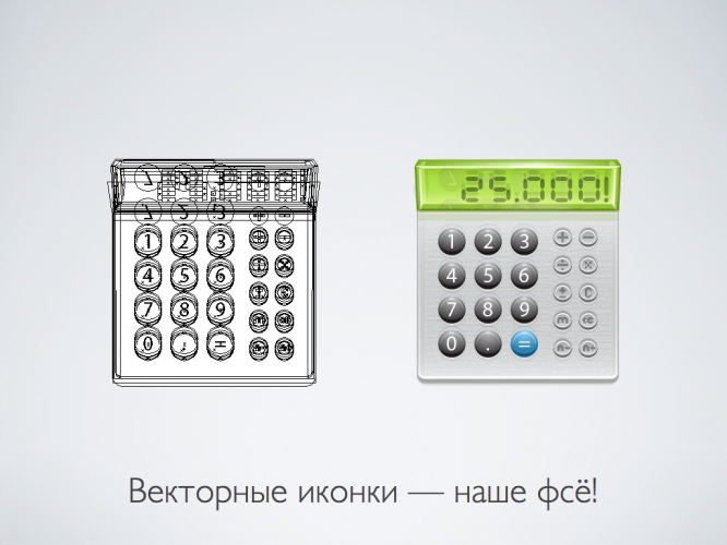 7266948522_6ee65e6e3c_o