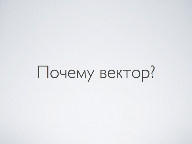 7266948644_848a378caa_o