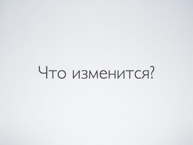 7266949244_a7ec67024a_o