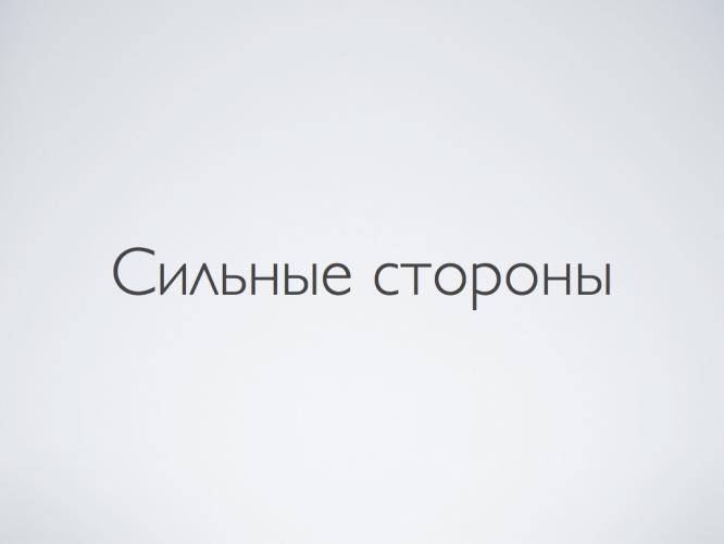 7266953252_8445ef6a72_o