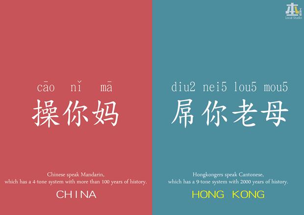 china_11
