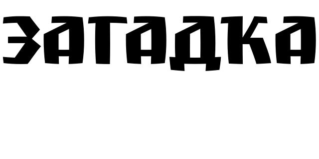 2015-08-07_175611