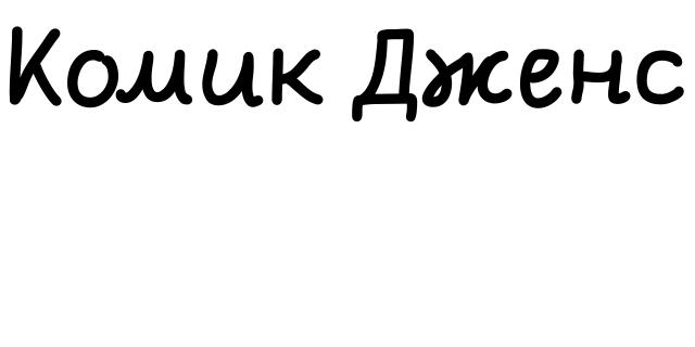 2015-08-08_001657