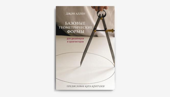 BOOK_2809