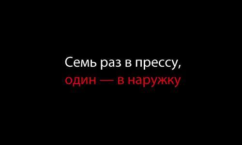 551159_718877421459946_591216527_n