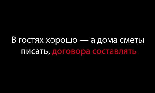 557162_718877368126618_60458538_n