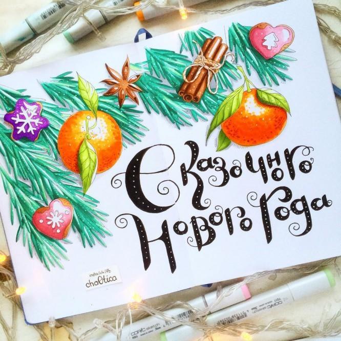 12-primerov-novogodnego-letteringa_07