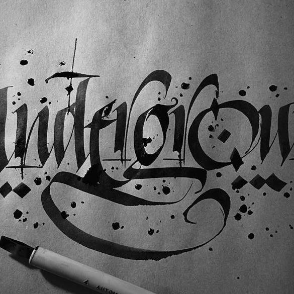 Unknown-3