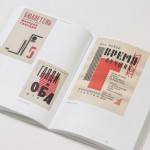 telingater-book-04