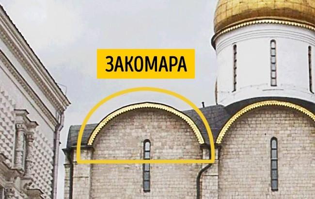 21-shpargalka-po-arhitekturnym-terminam_10