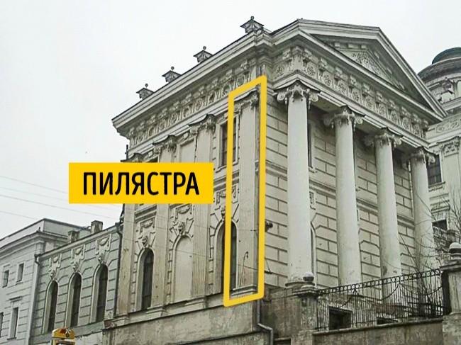 21-shpargalka-po-arhitekturnym-terminam_14