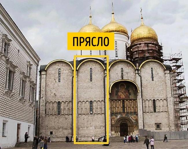 21-shpargalka-po-arhitekturnym-terminam_18