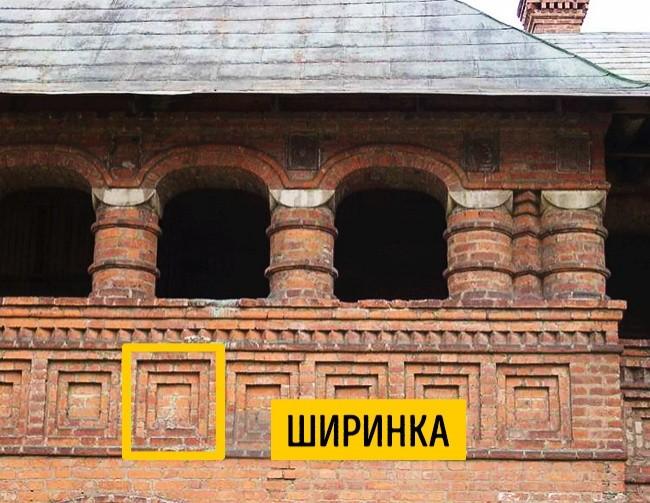 21-shpargalka-po-arhitekturnym-terminam_20