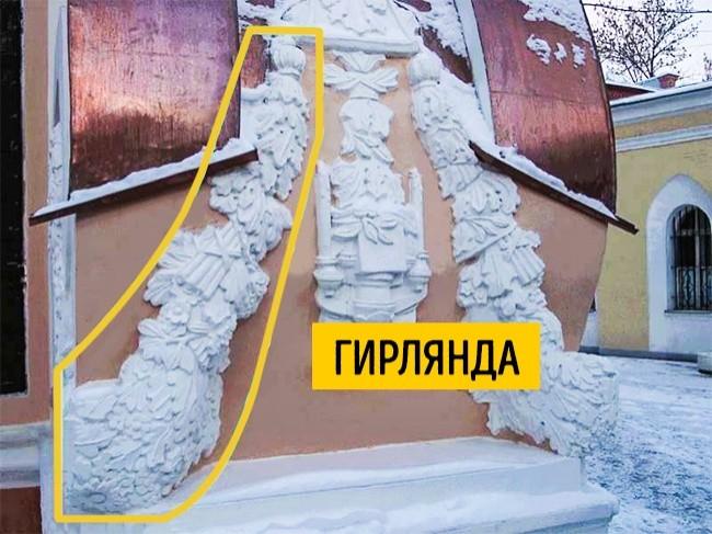 21-shpargalka-po-arhitekturnym-terminam_8