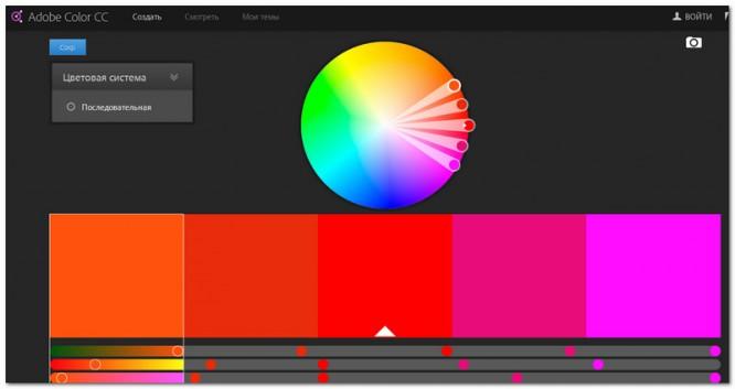 podbor-color1
