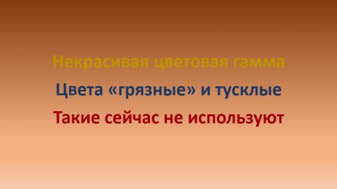 27-05-16-texterra-03