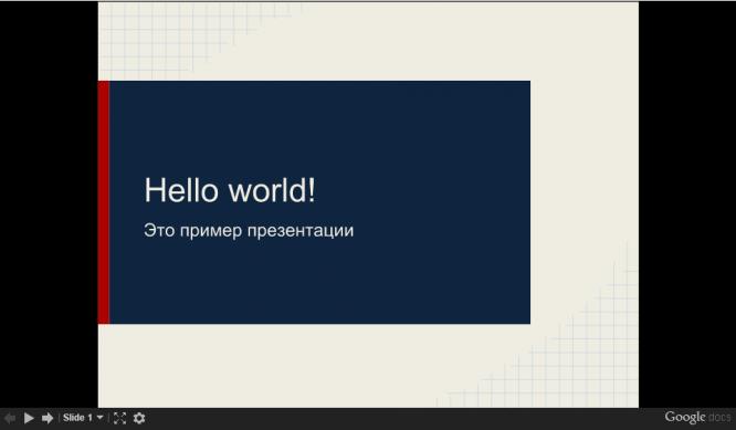 wiki-syntax-presentation-google