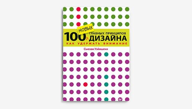 book_0307