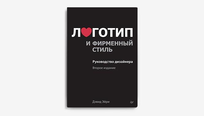 book_2009