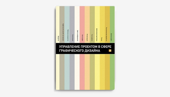 book_1110