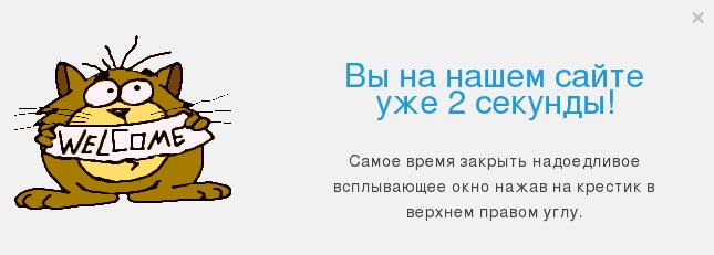 2016-08-12_13-34