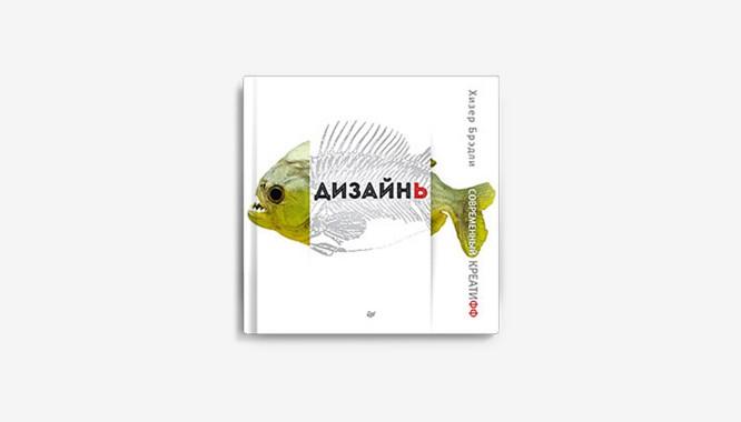 book_1301