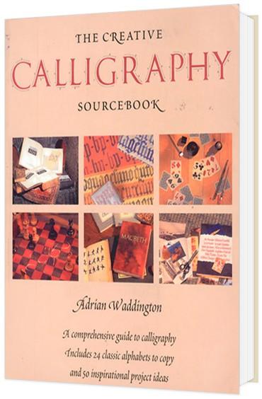 calligraphy2-e1453646632520