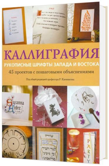 calligraphy41-e1453646858798