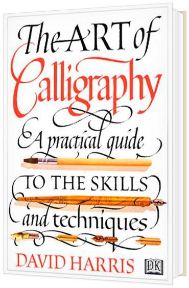 calligraphy5-e1453646946581