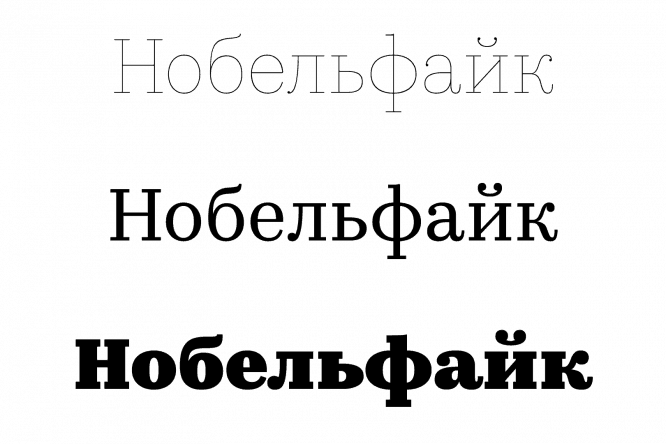 1-Font-weight-Kazimir-Text