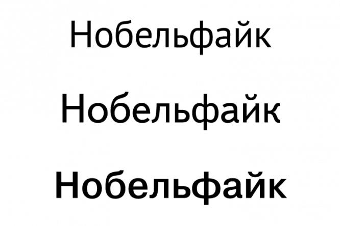 10-font-aperture-ptsans-textbook-new-helvetica-768x512