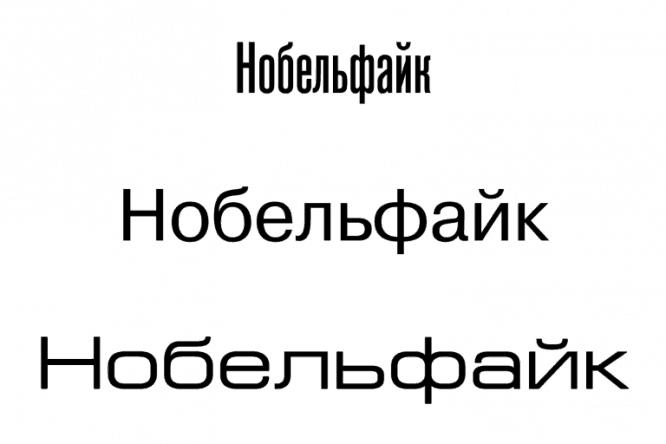 2-Font-widht-Reforma-grotesk-pragmatica-europe-768x512