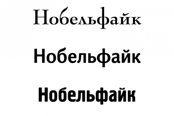 4-font-x-height-metropol-orbisans-hermes-768x512